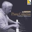 ヴァリアス・アーティスツ アシュケナージ・ピアノ・コレクション
