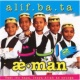 Aeman Alif Ba Ta