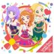 AIKATSU☆STARS! Lovely Party Collection/チュチュ・バレリーナ(TV Size)(TVアニメ『アイカツ!』3年目新OP/EDテーマ)