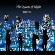 偽電気ブラン The Queen of Night