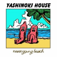 never young beach 駅で待つ