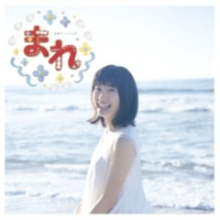CASG(Caramel Apple Sound Gadget) mio MARE(NHK連続テレビ小説「まれ」)