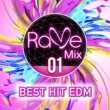 Diplo Rave Mix 01 -BEST HIT EDM-