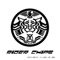 RIDER CHIPS Anything Goes! RIDER CHIPS Ver.