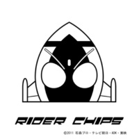 RIDER CHIPS Switch On! RIDER CHIPS Ver.