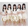 東京女子流 1st BEST ALBUM 「キラリ☆」(TYPE-A)