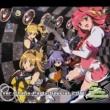 アリスソフト アリスライブアレンジコレクション ver.Chaos Party Special 2011
