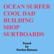 パードン木村 OCEAN SURFER COOD DAD BUILDING SHOP SURFBOARDS