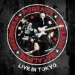 Derek Sherinian Derek Sherinian Keyboard Solo [Live At Zepp Tokyo, Japan / 2012]