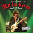 リッチー・ブラックモアズ・レインボー Introduction [Live At Philipshalle, Dusseldorf, Germany / 1995]
