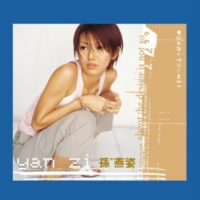 Sun Yan-Zi Leave Me Alone (Remastered)