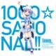 1000ちゃん(CV:新田恵海) 1000☆CHANCE!!