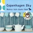 Cafe lounge Copenhagen Sky ~ 厳選・北欧カフェミュージックベスト(Cafe lounge Mix)