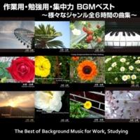 浜崎 vs 浜崎 平均律クラヴィーア曲集 第1巻 第1番 前奏曲 ハ長調 BWV846 (リズミックバージョン)
