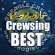 ビーグルクルー Crewsing BEST