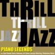 アート・テイタム スリル・ジャズ!- Piano Legends