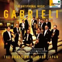 ブラス・プリンシパル・ジャパン 第 1旋法による10声のカンツォーナ