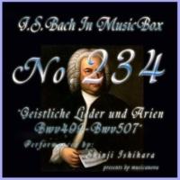 石原眞治 汝を忘れざれば、われを忘れたもうな BWV 504 (オルゴール)