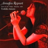天野月子 Amafes Report