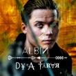Albin/DMA Frank (feat.DMA)