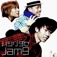 Jam9 ハシリダセ