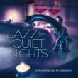 レイフ・シャイア 'Round Midnight [What A Wonderful World Album Version]