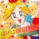 カラオケうたプリンス 人気パチンコ SONG Vol.1(カラオケ)