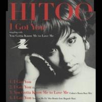 """仁絵 I Got You""""English Version"""""""