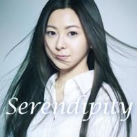 倉木麻衣 Serendipity