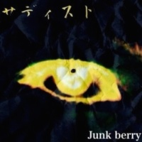 Junk berry サディスト
