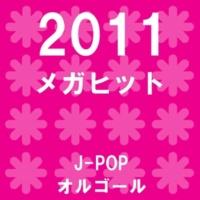 オルゴールサウンド J-POP 風は吹いている Originally Performed By AKB48 (オルゴール)