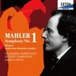 マルクス・アイケ/ウラディーミル・アシュケナージ/シドニー交響楽団 マーラー:交響曲第1番「巨人」、花の章、さすらう若人の歌