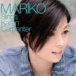 井手麻理子 MARIKO Sings Karen Carpenter -井手麻理子 カレン・カーペンターを歌う-