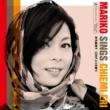 井手麻理子 MARIKO Sings CHIEMI ERI-井手麻理子 江利チエミを歌う-