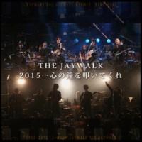 THE JAYWALK 2015…心の鐘を叩いてくれ