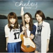 Chelsy SistAr(Special Edition)