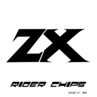 RIDER CHIPS ドラゴン・ロード RIDER CHIPS Ver.