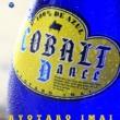 今井亮太郎 コバルト・ダンス~COBALT Dance~