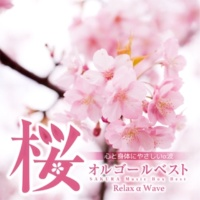 Relax α Wave 桜 (Originally Performed by FUNKY MONKY BABYS )