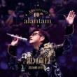 アラン・タム 40th Anniversary Yin He Sui Yue Tan Yong Lin Yan Chang Hui [Live]