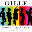 "GILLE The Best of ""I AM GILLE."" ~Amazing J-POP Covers~"