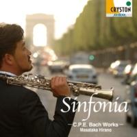 平野公崇 スペインのフォリアによる12の変奏曲, Variation 5