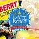 V.A. レゲエBOX I~ music.jp EDITION~