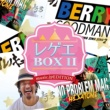 V.A. レゲエBOX II~ music.jp EDITION~