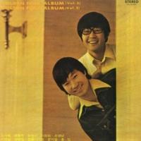 イ・チャンヒ / チョ・ヨンナム お嬢さん(Golden Folk Album, Vol. 3)