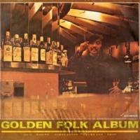 イ・チュングン 君は遠いところへ(Golden Folk Album)