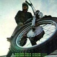 キム・セファン 私たちの物語(Golden Folk Album, Vol. 4)