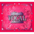VARIOUS ARTISTS ultimate VOCAL collection vol.1