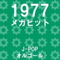 オルゴールサウンド J-POP SOS  Originally Performed By ピンクレディー (オルゴール)