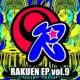 ORIONBEATS RAKUEN EP vol.9